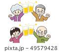 ビール 乾杯 シニアのイラスト 49579428