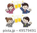 ビール 乾杯 男女のイラスト 49579491
