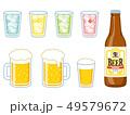 ビール 酒 瓶ビールのイラスト 49579672