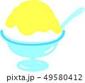 かき氷レモン 夏 49580412