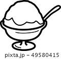 かき氷レモン 夏 白黒ぬり絵 49580415