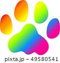 足跡 犬 レインボー 49580541
