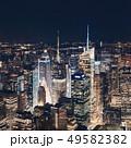 New York City 49582382