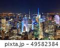 New York City 49582384