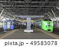特急列車 並び 旭川駅 49583078