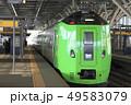 789系 特急ライラック 旭川駅 49583079