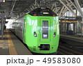 789系 特急ライラック 旭川駅 49583080