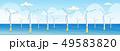 風 風力タービン 風車のイラスト 49583820