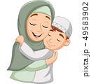 Muslim mother hugging her son 49583902