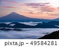 富士山 雲海 夜明けの写真 49584281