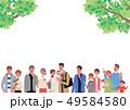 色々な世代の人々 イラスト セット 49584580