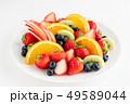 フルーツ 49589044