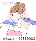 the girl with cosmetic surgery 49589088