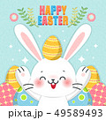 rabbit with colorful eggs 49589493