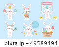 Easter rabbits and Easter eggs 49589494