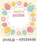 Easter colorful poster 49589496