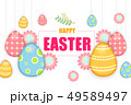 Easter colorful poster 49589497
