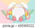 Easter colorful poster 49589522