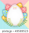 Easter colorful poster 49589523