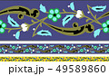 border in east style 49589860
