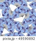 49590892
