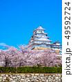 春爛漫の姫路城 49592724
