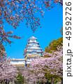 春爛漫の姫路城 49592726