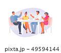 ベクトル 会話 対話のイラスト 49594144