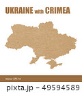 Detailed map of Ukraine with Crimea cut out of craft paper 49594589