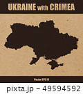 Detailed map of Ukraine with Crimea on craft paper background 49594592