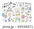 パーティーペン画手描き 49599071