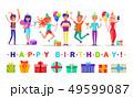 お誕生日 バースデー 誕生日のイラスト 49599087