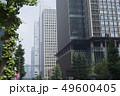 東京丸の内 49600405