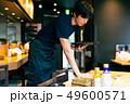 飲食店 お店 店の写真 49600571