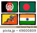 手描きの旗アイコン「アフガニスタンの国旗」「バングラデシュの国旗」「ブータンの国旗」「インドの国旗」 49600809
