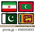 手描きの旗アイコン「イランの国旗」「モルディブの国旗」「パキスタンの国旗」「スリランカの国旗」 49600893