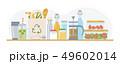 0 ゼロ レイのイラスト 49602014