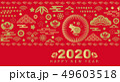 2020 中国新年 ベクターのイラスト 49603518