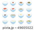 ご飯のイラストセット 49605022
