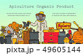 男 養蜂所 養蜂のイラスト 49605144