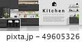 Modern black and white kitchen background 49605326