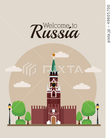 Welcome to russia 49605700