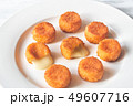 Camembert nuggets 49607716