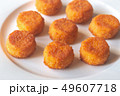Camembert nuggets 49607718