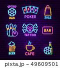 カジノ カジノの ネオンのイラスト 49609501