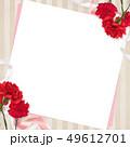 カーネーション 母の日 ストライプのイラスト 49612701