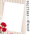 カーネーション 母の日 ストライプのイラスト 49612704