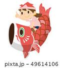 女の子 端午の節句 鯉のぼりのイラスト 49614106