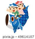 子供 端午の節句 鯉のぼりのイラスト 49614107