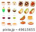 喫茶店メニュー 49615655